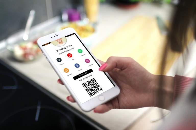 כרטיס ביקור דיגיטלי חכם לעסקים